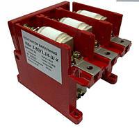 В ноябре 2011 года вышел в серийное производство новый усиленный контактор КВн 3-160/1,14-3,0-Ш
