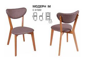Стул «Модерн М» C-616М (розбірний) Мелитополь Мебель від 6 шт!!!