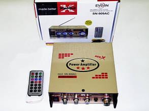 Усилитель UKC SN-909AC USB+SD+MP3
