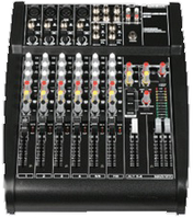 Микшерный пульт Magnetic XM1204