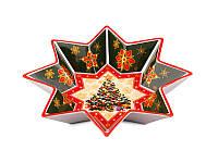 """Салатник фигурный 26 см. """"Новогодняя звезда-елка"""" фарфорный, новогодняя коллекция"""