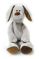 Мягкая игрушка Собачка Фил 075122 Гулливер