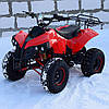 Квадроцикл HB-EATV1000C-3 красный