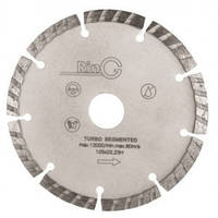 Круги алмазные RING 125x7x22.2 турбосегмент