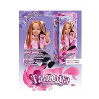 """Кукла интерактивная """"Танюша"""" MY041, высота - 60 см, функция записи"""