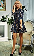 Романтическое расклешенное платье