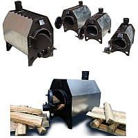 Печь на дровах чг-100