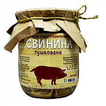 Свинина тушёная 450г