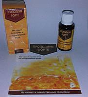 Прополиум Форте - экстракт прополиса на шунгитовой воде