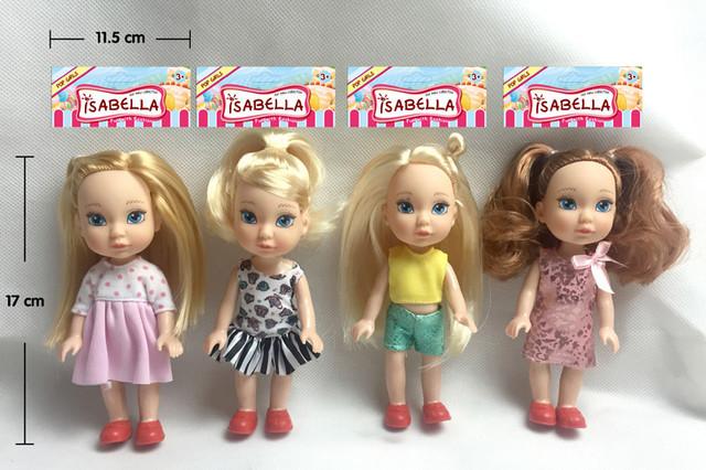 Куклы и пупсы в пакетах