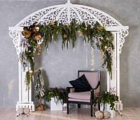 """Арка свадебная деревянная """"Беседка"""". Ажурная арка для оформления свадьбы. Новинка!"""