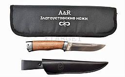 Нож АиР Бекас рукоять дерево