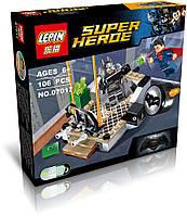 "Конструктор Lepin аналог LEGO Super Heroes 76044"" Битва супергероев: Бэтмен против Супермена ""  106 дет."
