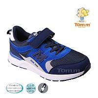 Купить спортивную обувь оптом. Кроссовки для мальчиков оптом от склада 3163D (8 пар, 32-37)