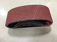 3M™ Cubitron™ II 984F - Шлифовальная лента 75x610 мм, P36+