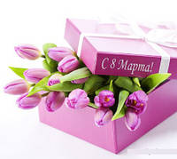 Уже скоро ВЕСНА 8 марта,подарите тепло любимым.