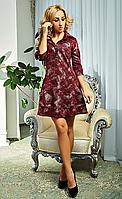 Платье мини цвета марсала