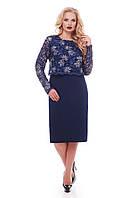 Платье большого размера VP39 синее, фото 1