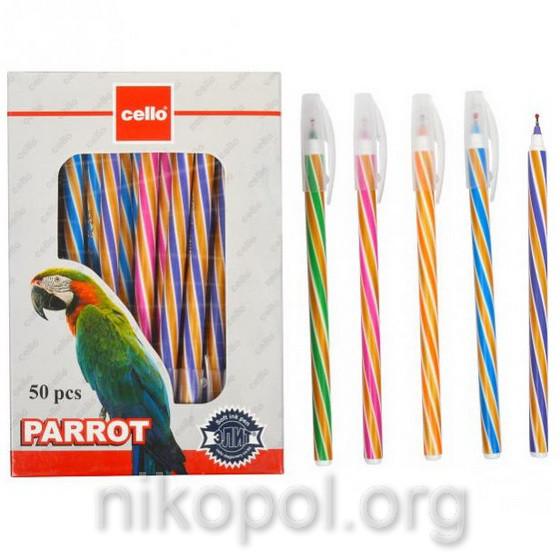 Ручка масляная Cello Parrot 268 синяя