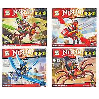 "Конструктор ""Ninja"" SY 708 ABCD 4в /8шт.в диспл./"