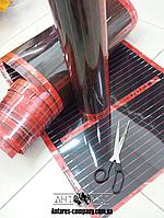Пленка под ламинат (самрег) отрезная 0.50х1.50