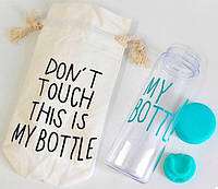Бутылка My Bottle + чехол Blue