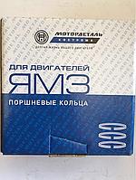 Кольца поршневые ЯМЗ 236,238,240 П/К на 1 цилиндр (МОТОРДЕТАЛЬ)
