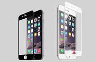 Защитное стекло с рамкой для Apple iPhone 7 Plus