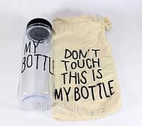 CUP Бутылка Botlle 5s  24