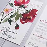 Дизайн и печать пригласительных
