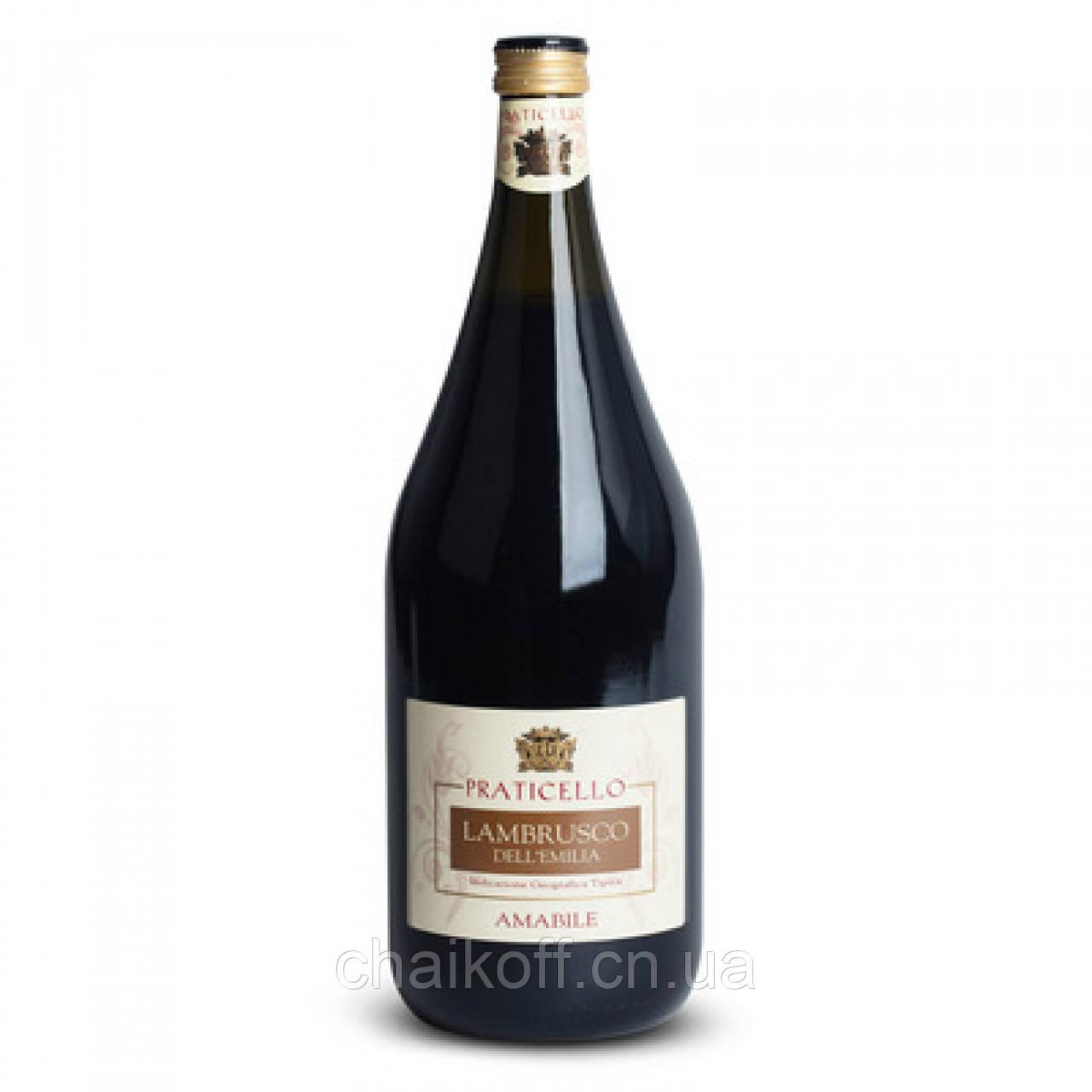Игристое вино Lambrusco Praticello Dell'Emilia Amabile 1.5 л (Италия)