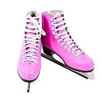 Розовые коньки для фигуристок размер 34-39
