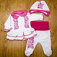 Комплект детский MirAks SCL-5293-00 Pink (Розовый/шапочка + кофта + ползунки/интерлок/накат)