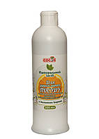 Натуральное средство для ручной мойки посуды из мыльного корня с эфирным маслом Апельсина