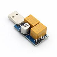 Сторожевой таймер USB Watchdog 2 Незаменимый помощник в борьбе с зависанием