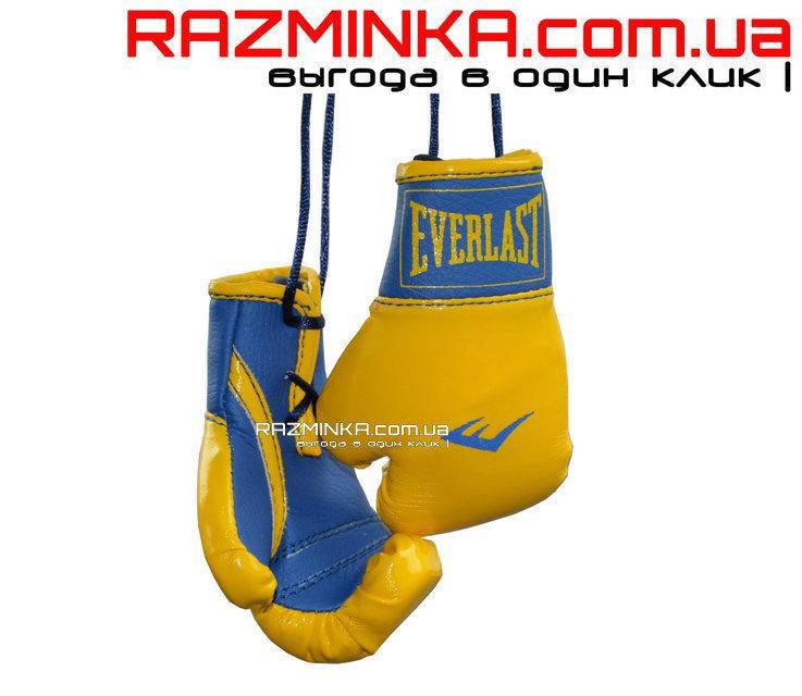 Брелок боксерские перчатки сине/желтые
