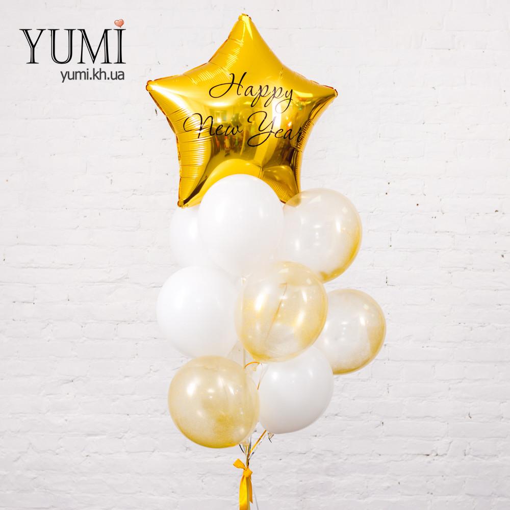Фонтан из золотой звезды с надписью, 5 белых шаров и 5 шаров с золотыми блестками
