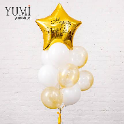 Фонтан из золотой звезды с надписью, 5 белых шаров и 5 шаров с золотыми блестками, фото 2