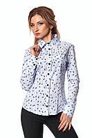 Классическая женская рубашка с принтом голубой листок