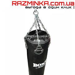Цепь для боксерского мешка с карабином на 4 луча