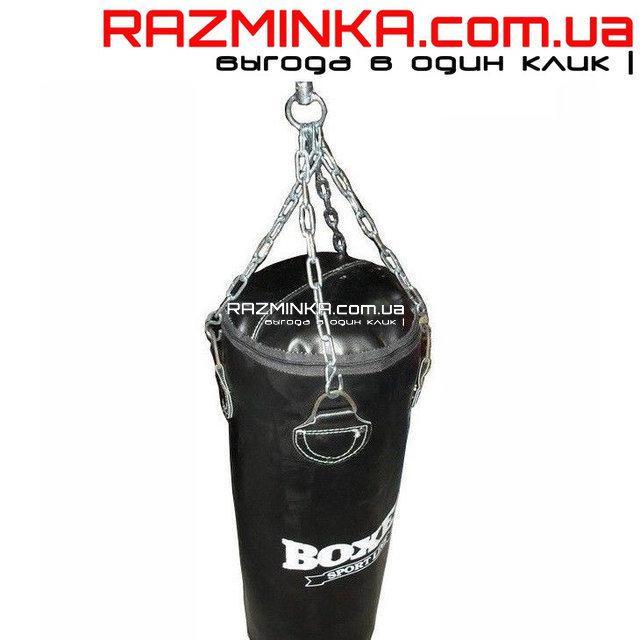 Цепь для боксерского мешка с карабином на 4 луча - оптово-розничный интернет магазин Разминка в Днепре