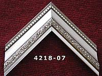 Багет пластиковый серый с серебристой лепкой, классической формы. Оформление, вышивок, икон