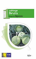Бирюза капуста б/к 0,3 г Vinel' Seeds