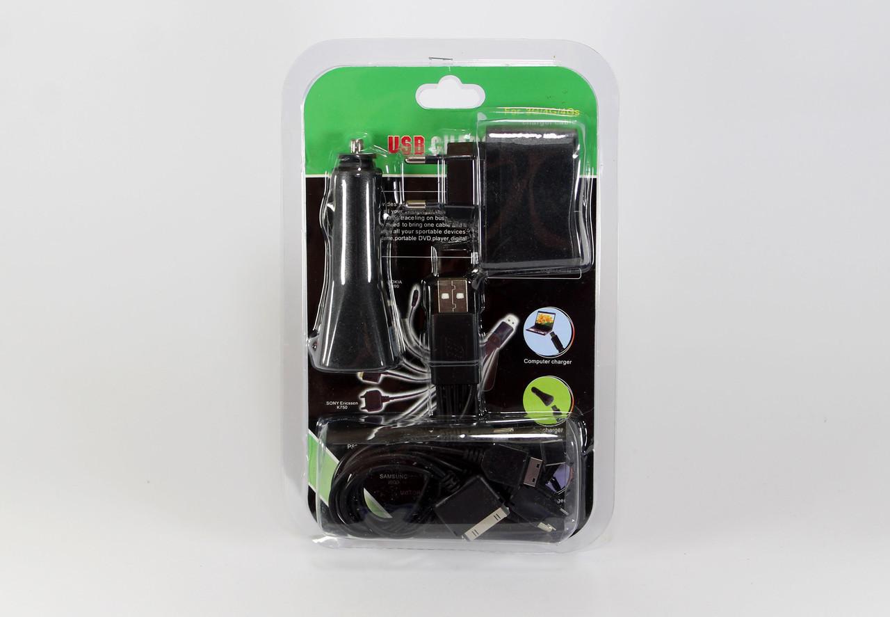 Комплект Адаптер MOBI CHARGER 10in1 C12  Блистер, черный   100