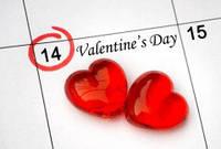 День Святого Валентина: история возникновения праздника.