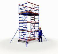Вышка тура ПСРВ 2,0х2,0м комплект (3+1), рабочая высота 6,2м