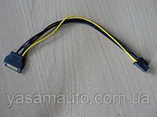 Кабель Переходник питания видеокарт 1 Sata 15 pin  to 6 pin PCI-Express 18AWG Уценка сломана одна направляющая