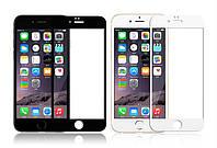 Захисне скло з рамкою для Apple iPhone 6 / 6S