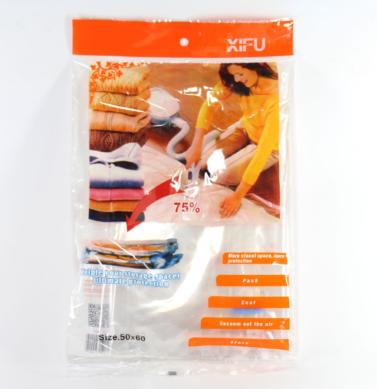 Пакет VACUM BAG 50*60 (продается по 12 штук)