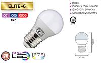 Светодиодная LED лампа Horoz Electric, 6W, 3000K, 220V, шар, Е27, Elite-6